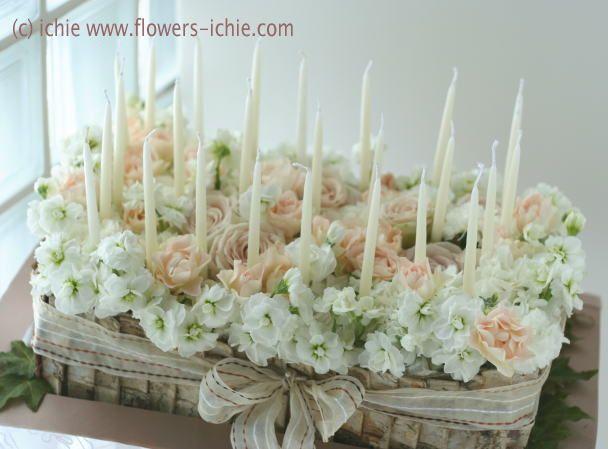 ウエディングとお誕生日 : 一会 ウエディングの花