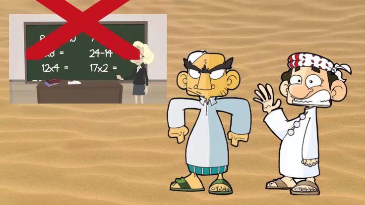 Эмираты и Эмиратцы  15 ошибочных утверждений об эмиратцах часть 2