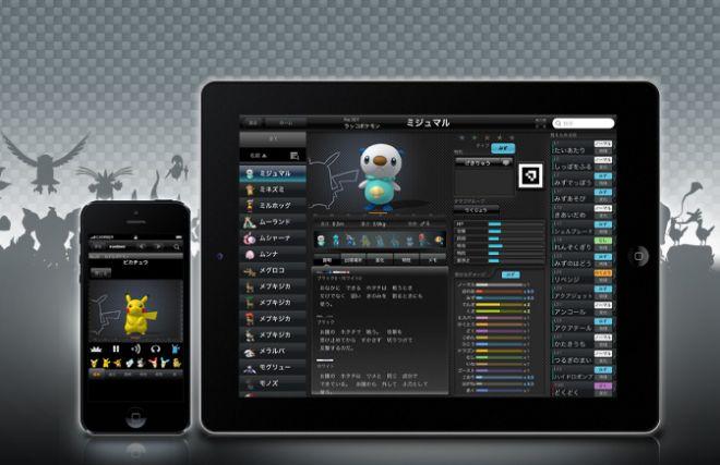 Nintendo Subsidiary to Launch Pokémon iOS App in Japan Friday