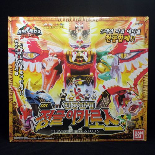 Bandai Power Rangers Wild force dx Gao Icarus Isis Megazord Toy gift New | eBay