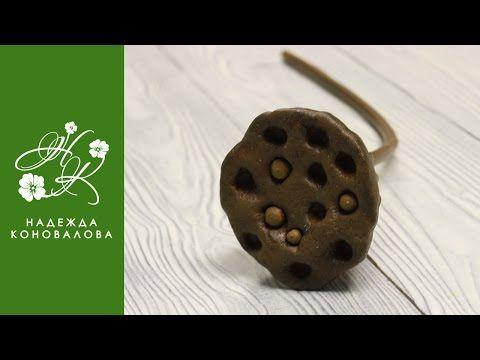 Коробочка лотоса из зефирного фоамирана - YouTube