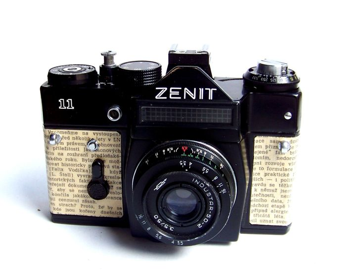 Functional Vintage Soviet Russian LOMO Camera ZENIT 11(35 mm film) made in 1972 including original camera case by Mydd on Etsy