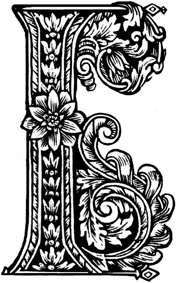 Old Russian ornamental letter. #art #Russian #patterns
