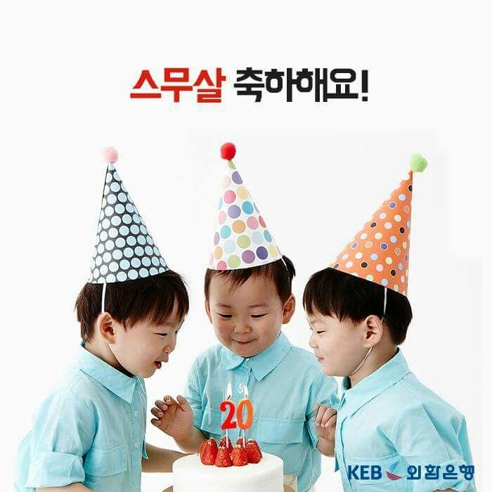 Happy birthday, Daehan, Minguk and Manse!