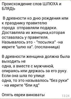 Иван Рагулин– Google+