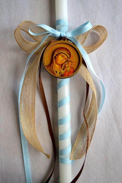 Greek Easter Candles lambathes australia