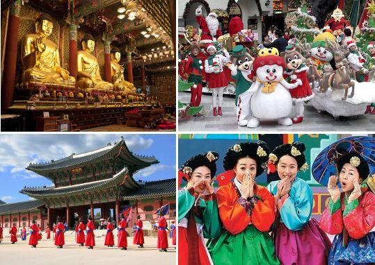 Южная Корея, Сеул 110 000 р. на 6 дней с 02 января 2017  Отель: Center Mark 4*  Подробнее: http://naekvatoremsk.ru/tours/yuzhnaya-koreya-seul