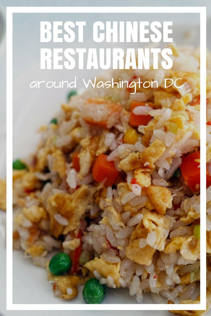 Love Chinese food? Live in Washington DC? Then visit the #Go4Travel blog and check out the 5 best Chinese restaurants around Washington DC! #Travel #Wanderlust #Explore #US #USA #Washington #WashingtonDC #Food #Foodie #Restaurants #Chinese #ChineseFood