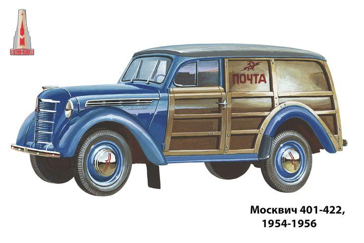 Москвич 401-422, 1954-1956