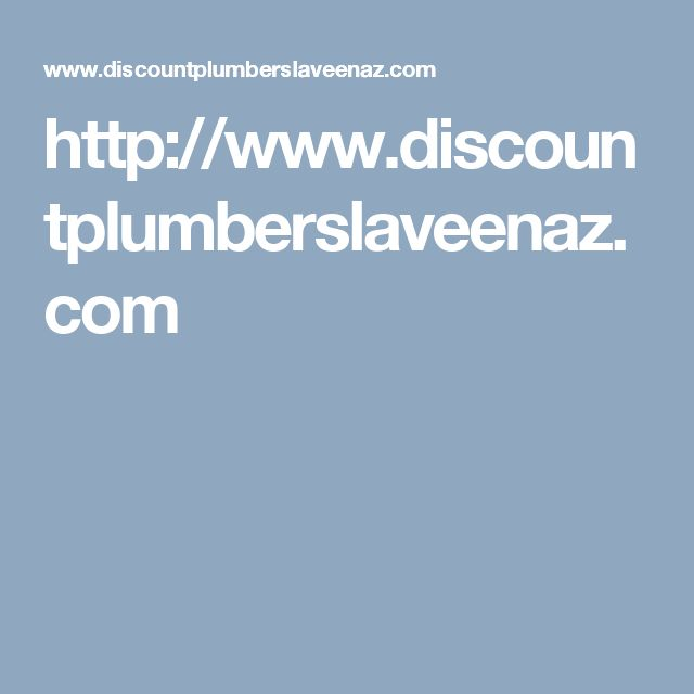 For over 10 years, Plumbing Laveen AZ has provided residential plumbing repair services such as gas, water & sewer line repair, sump pumps, and much more. #DiscountPlumbersLaveenAZ #PlumberLaveen #LaveenPlumber #PlumberLaveenAZ #PlumbingLaveen #LaveenPlumbing #PlumbingLaveenAZ #BestPlumberLaveenService #LocalLaveenPlumberService #LocalPlumberLaveenAZ