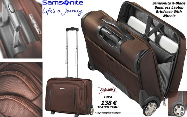 ΠΡΟΣΦΟΡΑ ΗΜΕΡΑΣ  http://sales.2frogs.gr/newsletters/sams_x-blade-business-laptop-briefcase.html