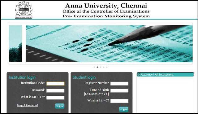 coe1.annauniv.edu home