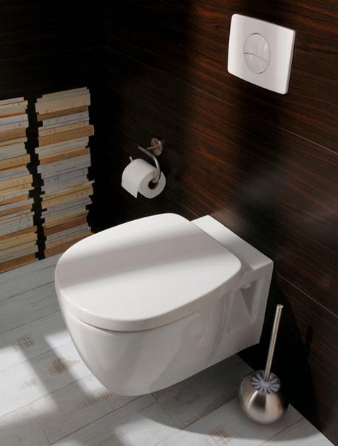 decoration-toilettes-cuvette-design-blanche-murs-habillage-bois-wenge