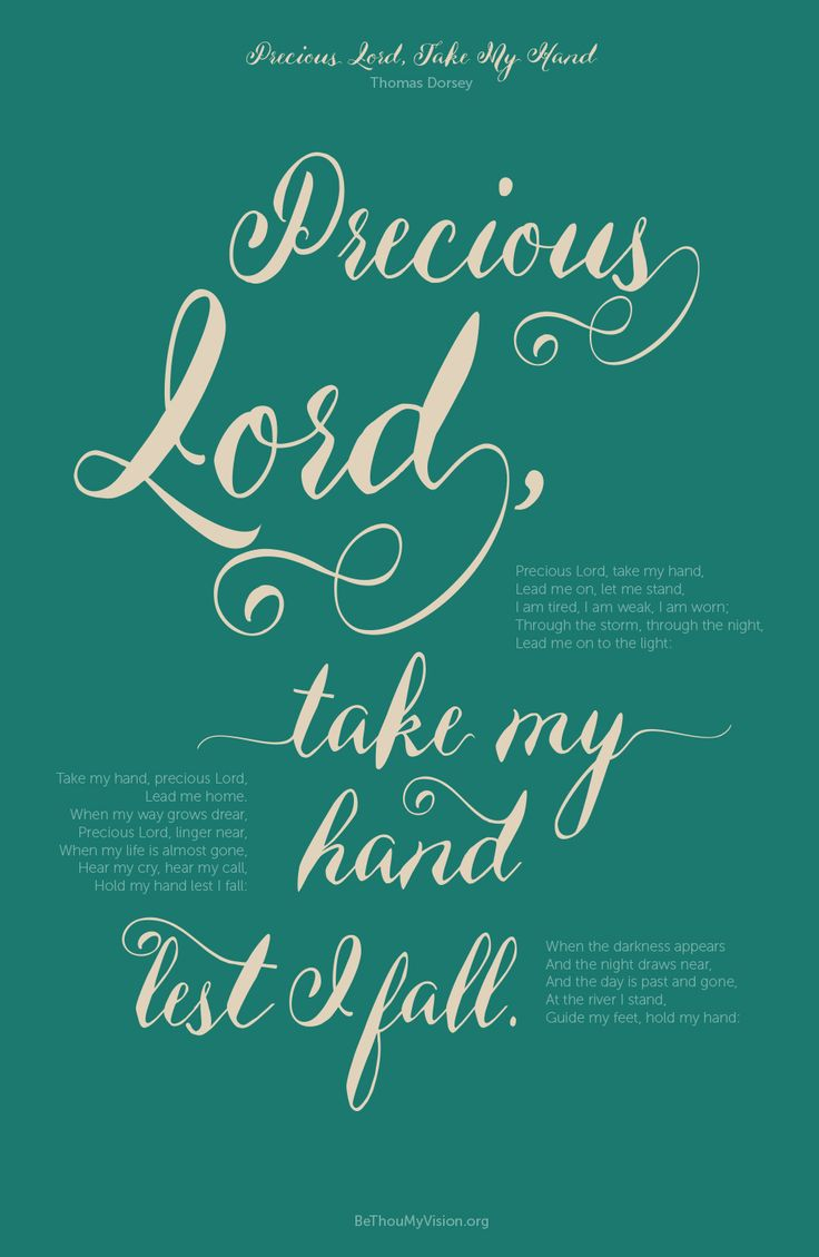 Night lights take my hand lyrics - Precious Lord Take My Hand Hymn Art Print