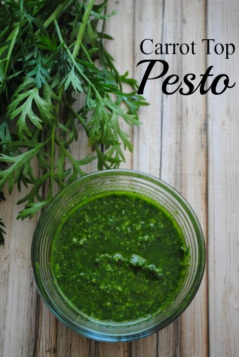 Don't throw away those carrot tops.  Turn them into a delicious pesto!  Carrot Top Pesto - We Got Real