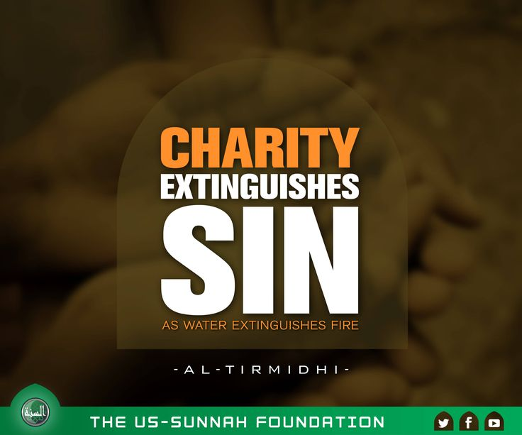 Donate now to establish our waqf to create recurring monthly charity. https://ussunnah.org/monthly