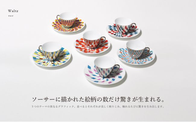 Japanese design studio D-Bros has created a mirrored-surface porcelain cup and patterned saucer set�that ensures that the cup always matches the saucer. How simple and elegant. It makes for cool cups that are always updating their look no matter what surface they sit on.