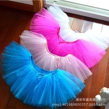 Kinder Mädchen Ballett Tanz Kostüme Ballett-tutu Rock Trikot Kinder Ballett Kleidung Kinder Baby Chiffon Dancewear(China (Mainland))