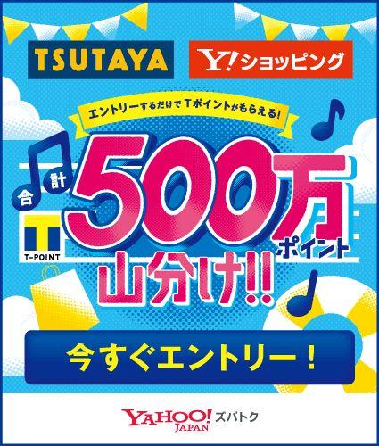 ログアウトしました。 - Yahoo! JAPAN