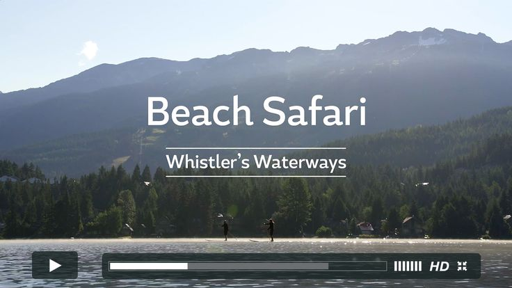 Tourism Whistler - Summer 2015 How-to Video Series