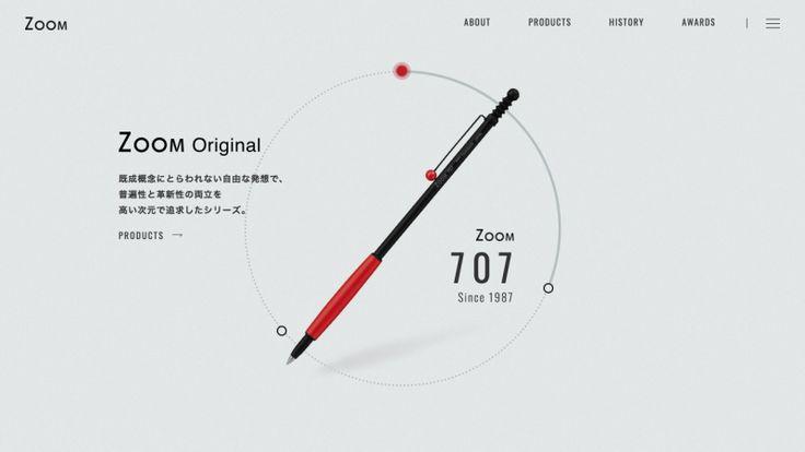 #DOTD ZOOM / TOMBOW PENCIL CO.LTD. by Creatps Inc. #Japan #Website