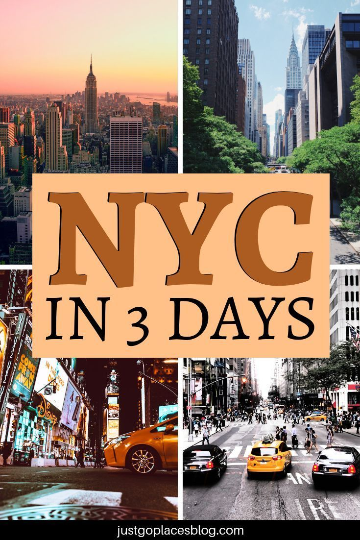 City Pass for a 3 day visit to New York City