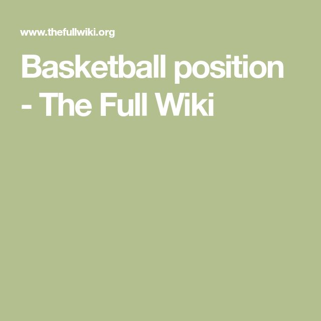Basketball position - The Full Wiki