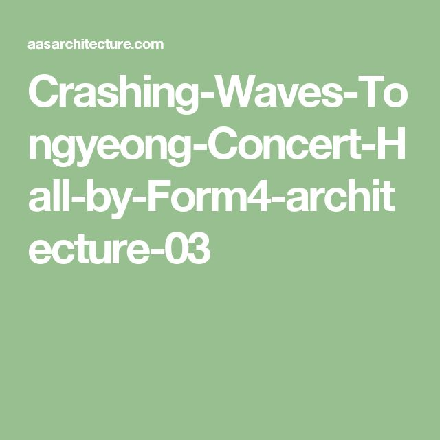 Crashing-Waves-Tongyeong-Concert-Hall-by-Form4-architecture-03