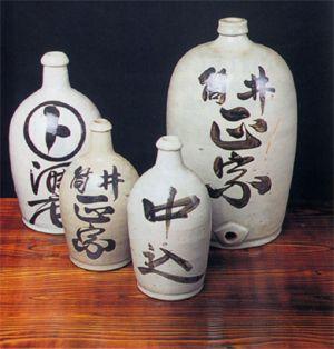 北八ヶ岳・千曲川最上流の蔵元 黒澤酒造株式会社