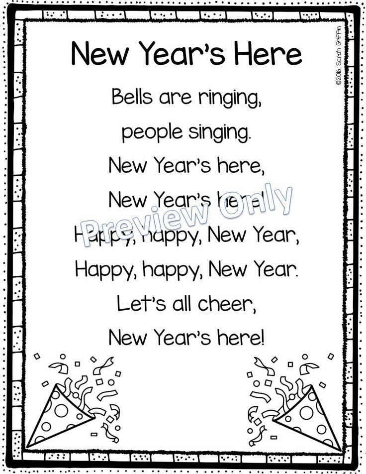New Years Poem for Kids New year poem, New years song
