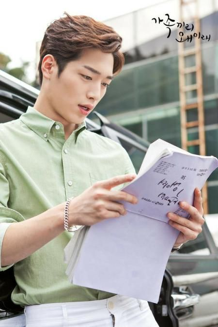 What's Wrong With This Family/Seo Kang Joon