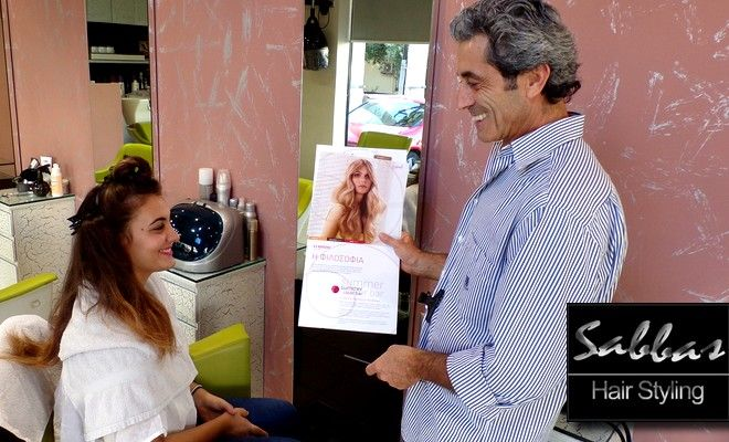 "Το Balayage look της Βερονίκης Κόρδα από το Κομμωτήριο ""Savvas Hair Styling""! - http://blog.ilikebeauty.gr/balayage-with-wella-couture-color-at-savvas-hair-styling-ano-glyfada/"