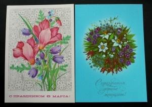Naistepäeva õnnitluskaardid, 1.00 €, eAntiik