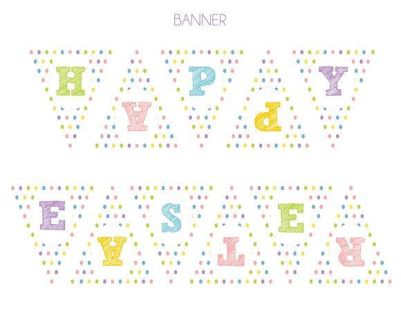 Free Happy Easter printable banner #easter #banner