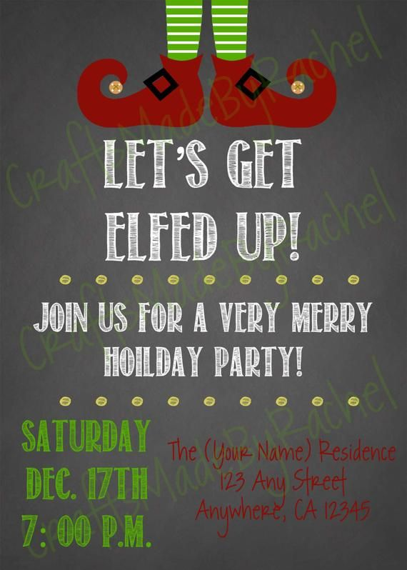 adaca98f41 Christmas Party Invitation Let s Get Elfed Up Holiday Party Very Merry  Holiday Party Invitation Chal in 2019