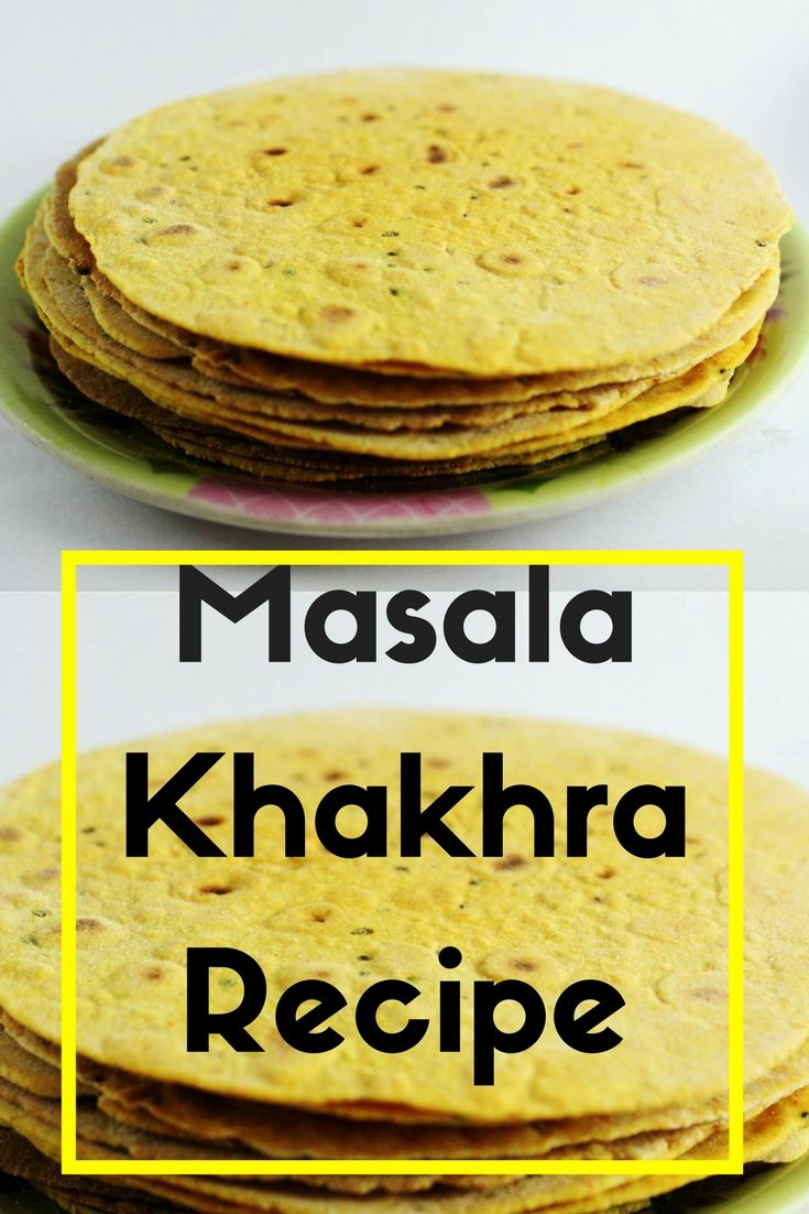 Gujaratis love Khakhra and are often identified with Khakra, thepla etc. Khakra are a roasted form of a roti. You get a variety of these as they are not limited to masala khakhra or plain khakra nowadays like pav bhaji khakhra, pani puri khakhra, chinese khakhra, cheese khakhra, methi khakra, ajwayin khakra and trust me the list is long. You can have then for breakfast or in the evening with tea when you are not too hungry. Let us check the recipe for masala khakhra today.