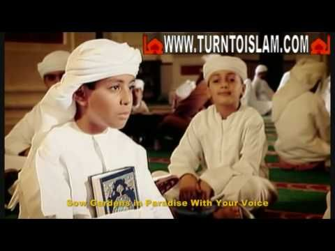 The best song I have ever heard. A really beautiful song! The word IQRA means Read