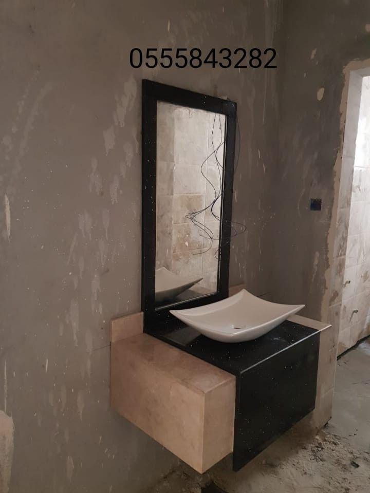 مغاسل رخام Lighted Bathroom Mirror Bathroom Mirror Vanity