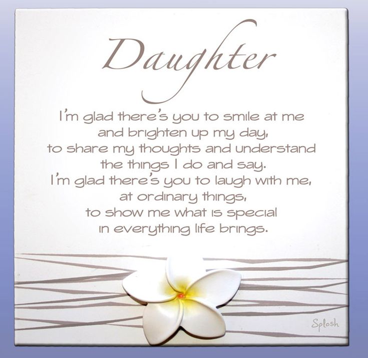 daughter graduating short poem | Happy Birthday Daughter Poems Quotes Poems pictures, images, photos