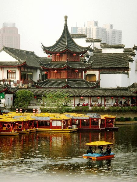 Nanjing, China - I love the combination of old and modern