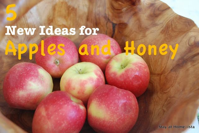jewish new year apples and honey