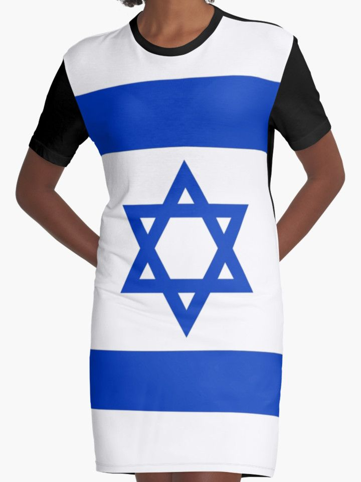 National flag of the State of Israel - high quality authentic file by Bruce Stanfield #Israel