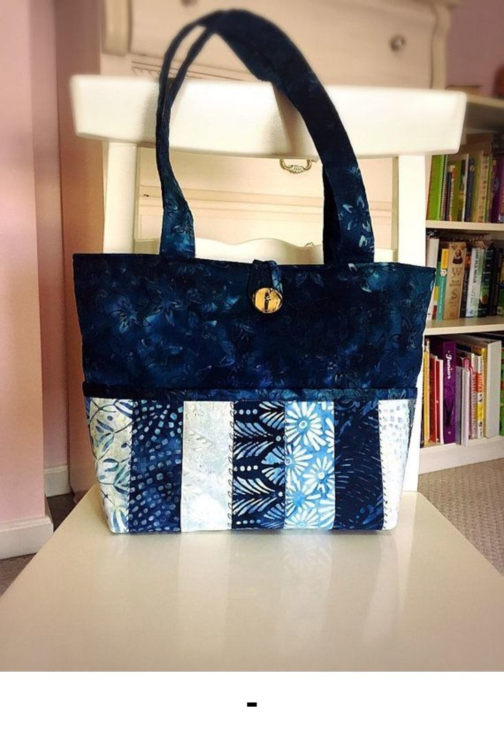 Tote BagCanvas ToteBook BagFloral and TickingQuilted Interior