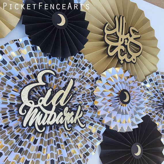 Black and Gold Eid Decor Eid Decorations Eid Paper Fans