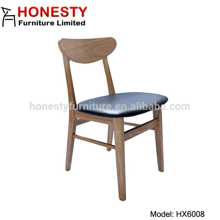 HX6008 Replica Leather Padded Wood Butterfly Restaurant Chair