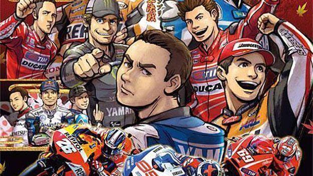 Los mejores pilotos de moto presentados como héroes de cómic. #Depor