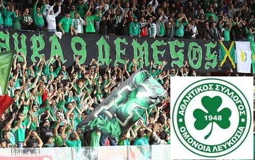 skathari: Europa League : Ομόνοια Λευκωσίας - Ντιναμό Μόσχας. Omonia Nicosia - Dynamo Moscow.  Game rematch for the play-offs of the Europa League