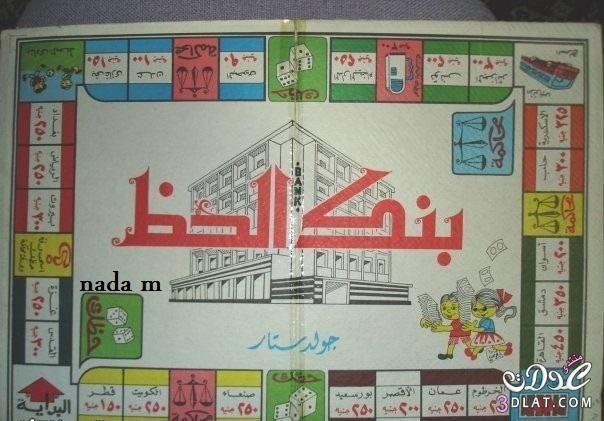 Pin By Allahu Akbar On Old School Books For Kids Magazine Iraq Magazines For Kids Childhood Memories Childhood