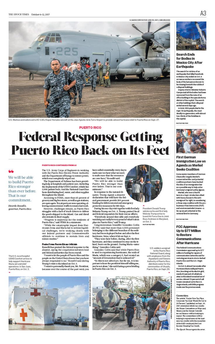 Federal Response Getting Puerto Rico Back on Its Feet|The Epoch Times #newspaper #editorialdesign