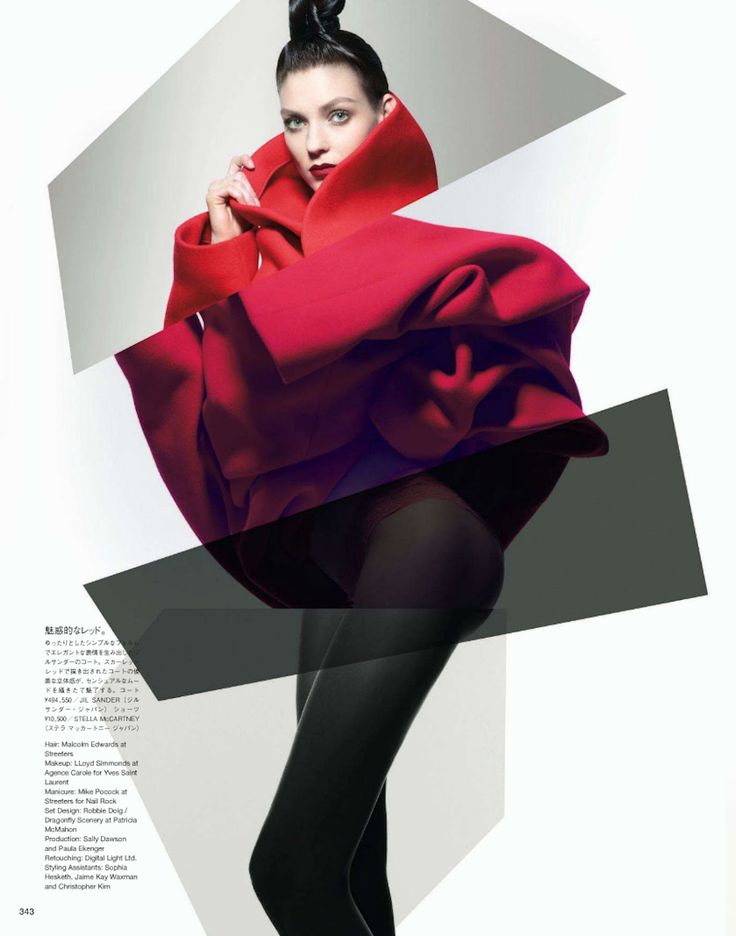 "Kati Nescher in ""Organic Neo-Tech"" by Solve Sundsbo for Vogue Japan October 2012"